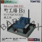 Tomytec Day & Night Auto Body Diorama Collection N GAUGE 1/150 SCALE 008-3