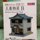 Tomytec Modern Souvenir Shop Diorama Collection N GAUGE 1/150 SCALE 128