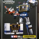 Transformers Masterpiece MP-13 Soundwave Action Figure (Free Shipping)