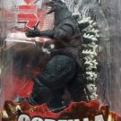 Godzilla 1994 vs. Spacegodzilla Action Figure NECA (Free Shipping)