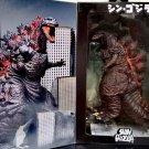 Shin Godzilla Moive Set  Action Figure NECA (Free Shipping)