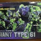 Transformers Green Giant Type-61 Devastator MakeToys (Free Shipping)
