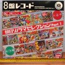 Eight 8Ban Record Asahi Sonorama Selection Part 1 with Collection Book Bandai (Free Shipping)