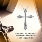Free Shipping high quality 925Sterling Silver Guarantee100%Cross Necklace N054