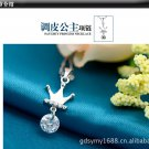 Free Shipping high quality 925Sterling Silver Guarantee100% Princess necklace N075