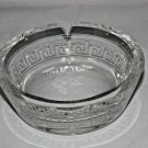 Versace | Rosenthal Studio Line Crystal Ashtray | 6.25 inches diameter