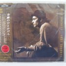 Jeff Buckley - Last Goodbye CD Maxi Single Import Japan New Sealed SRCS-7592