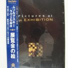 The Trinity Series DVD Video: Pictures At An Exhibition Japan Kajima NEW SEALED