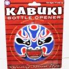 KABUKI FACE BLUE MASK #1 BOTTLE OPENER POP TOP STAINLESS STEEL BEER SODA 2009