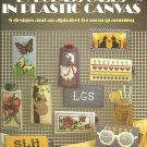 Eye Glass Case Plastic Canvas Patterns, Leisure Arts 1073