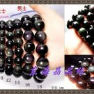 Rainbow eye obsidian bracelet 10MM
