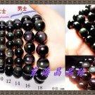 Rainbow eye obsidian bracelet  1 6MM