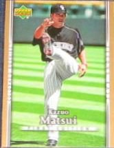 2007 UD First Edition Kazuo Matsui #202 Rockies