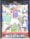 2007 Topps Gold Glove Ivan Rodriguez #318 Tigers