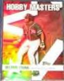 2007 Topps Hobby Masters Delmon Young #HM6 Devil Rays