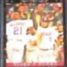 2007 Topps Classic Combo Delgado/Wright #328 Mets