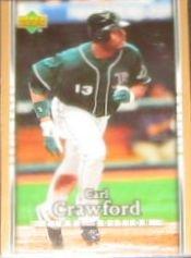 2007 UD First Edition Carl Crawford #146 Devil Rays