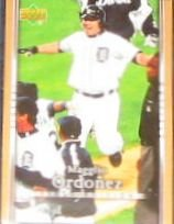 2007 UD First Edition Magglio Ordonez #87 Tigers