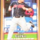 2007 UD First Edition Ryan Garko #77 Indians