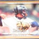 2007 UD First Edition Rookie Mike Rabelo #19 Tigers