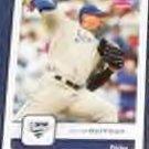 2006 Fleer Trevor Hoffman #253 Padres