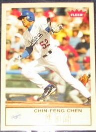 2005 Fleer Tradition Chin-Feng Chen #263 Dodgers