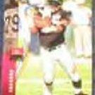 1994 UD Pierce Holt #122 Falcons