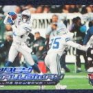 2000 Fleer Ultra Joey Galloway #144 Cowboys