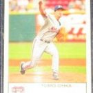 2005 Fleer Tradition Tomo Ohka #251 Nationals