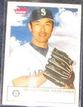 2005 Fleer Tradition Shigetoshi Hasegawa #72 Mariners