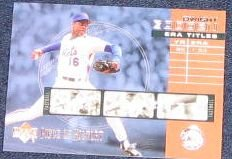 2002 UD Piece of History Dwight Gooden #E7