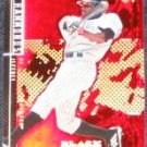 2000 UD Black Diamond Jeffrey Hammonds #89 Rockies