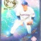 2002 Topps All World Team Chan Ho Park #AW-25 Rangers