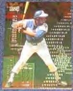 2000 UD Hitter's Club Epic Performance Hank Aaron #EP10