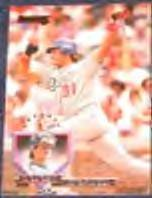 1995 Donruss Mike Piazza #5 Dodgers