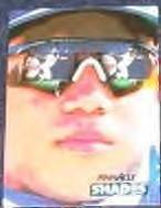 1992 Pinnacle Shades Roberto Alomar #306 Blue Jays