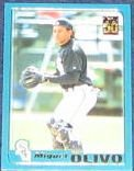 2001 Topps Traded Miguel Olivo #T165 White Sox