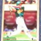 2000 Topps Ben Grieve #95 Athletics