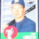 2001 Upper Deck Vintage Mark Loretta #195 Brewers