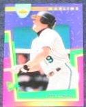 93 UD Fun Pk Jeff Conine #119 Marlins
