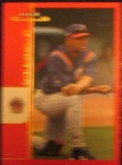2002 Fleer Maximum Garret Anderson #40 Angels