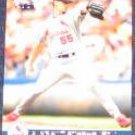 2001 Pacific Garrett Stephenson #358 Cardinals