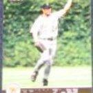 2001 Pacific Brian Giles #333 Pirates