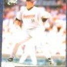 2001 Pacific Scott Elarton #186 Astros