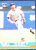 2001 Pacific Dave Berg #165 Marlins