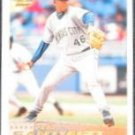 2000 Pacific Crown Spanish Jose Santiago #136 Royals