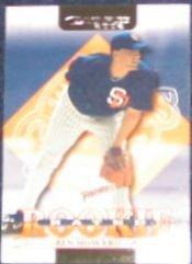 2002 Donruss Rated Rookie Ben Howard #152 Padres