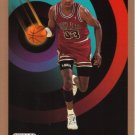 1990 Skybox Scottie Pippen