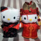 Hello Kitty (China)