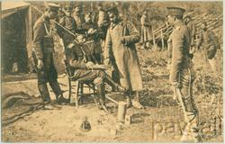 Balkan War BG Postcard 51st Regiment Commander Rare